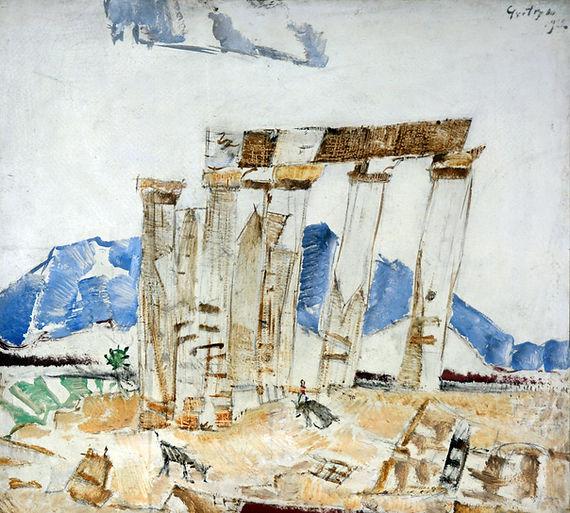 Gritchenko Athen Acropole.jpg