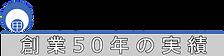 甲陽産業ロゴ3.png