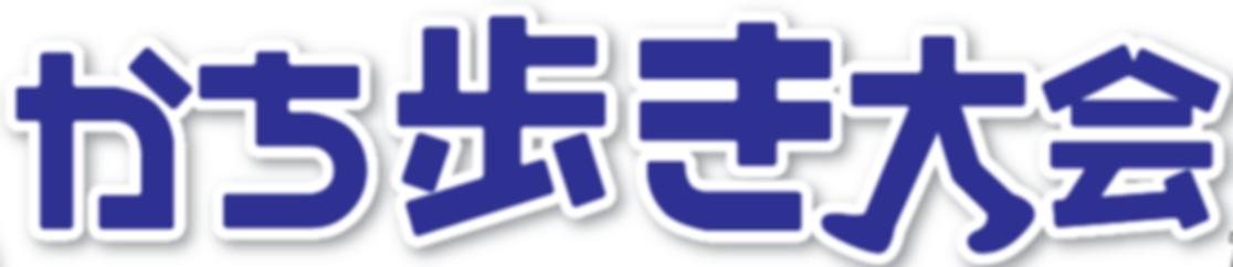 スクリーンショット 2019-03-14 18.52.18.png