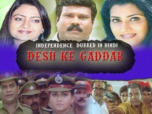 new hd hindi movies free download
