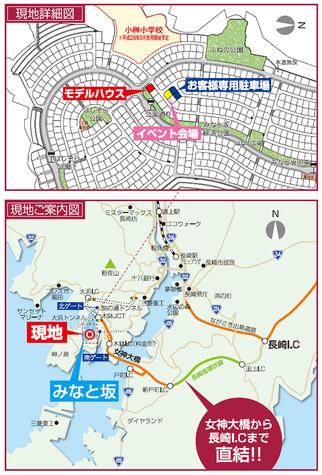 model-map-minatozaka.jpg