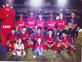 1995-96 1.jpg