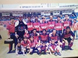 1995-96 5.JPG