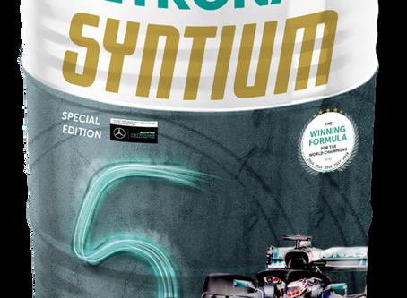 Special Limited Edition Petronas F1 Barrel