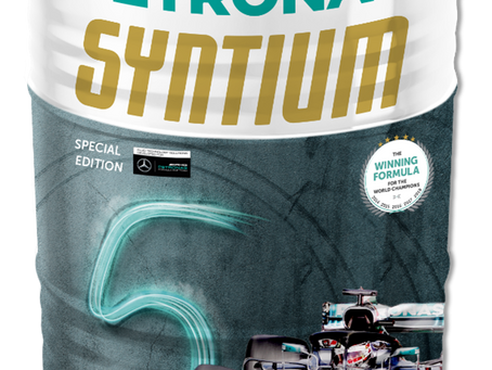 Special Limited Edition Petronas F1 Barrel