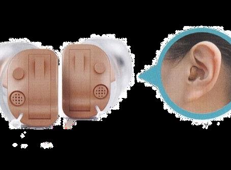 小型耳穴式補聴器 両耳リモコン付き 98000円から