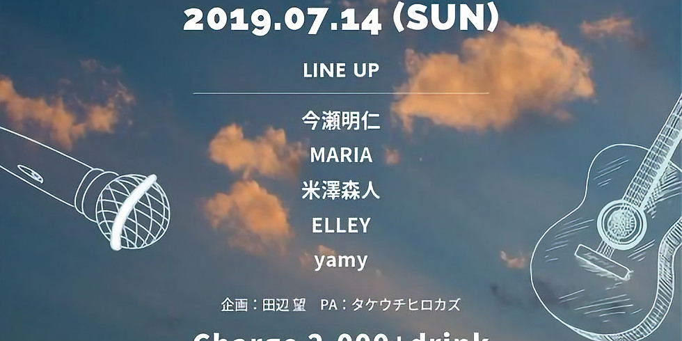 Summer Live!