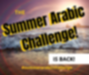summerchallenge_website.png