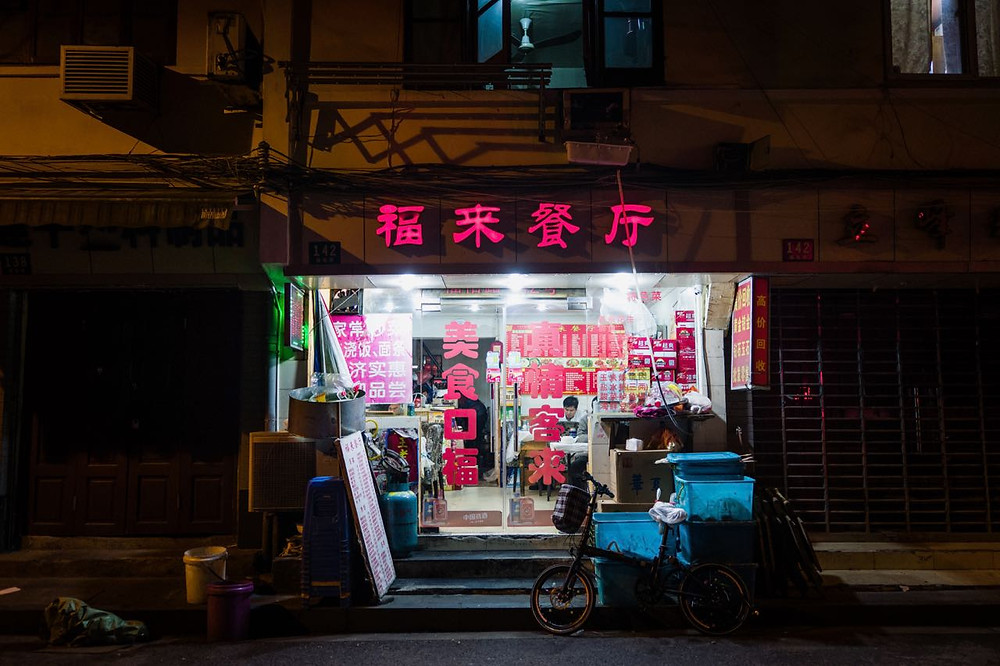 Small eatery in a dimly lit road
