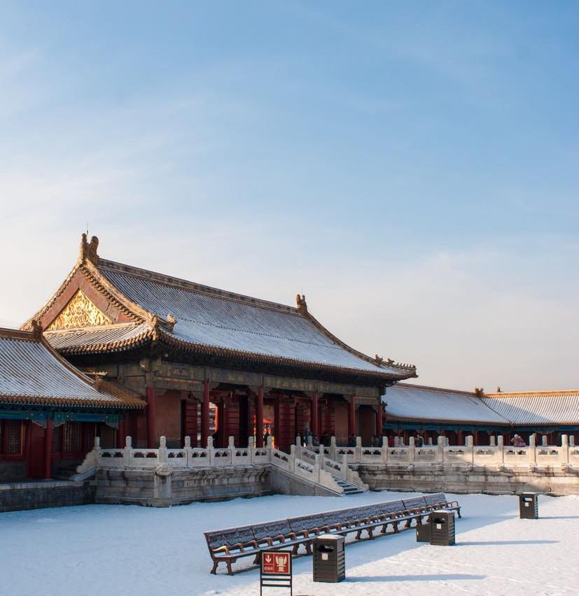 First light at Forbidden city