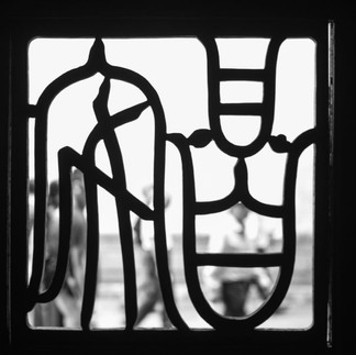 Chinese window tile design