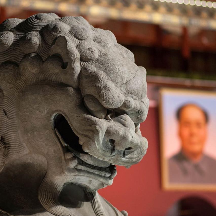 Stone lion at Tianmen Square