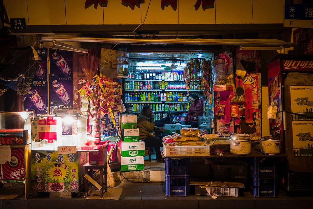 Convenience store on a dimly lit street