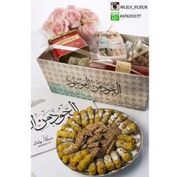 Eid AlFitr 2013
