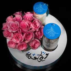 Eid Sultan gift 2014