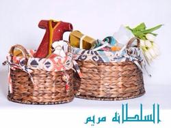 Ramadan 2014 - Sultana Maryam