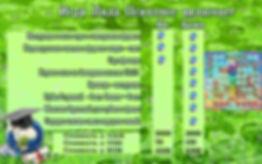 Цена на игру Лила психолог2019.jpg