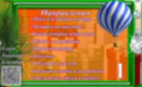 Коллекция  техник МАК, раскладов Таро, инструмент психолога, таролога  подарки, покупки, крупная покупка,  подписание контракта, заключение сделки