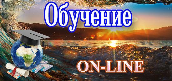 Обучение онлайн игре 22 аркана, фонтан, грааль, матрица жизни, Ладини