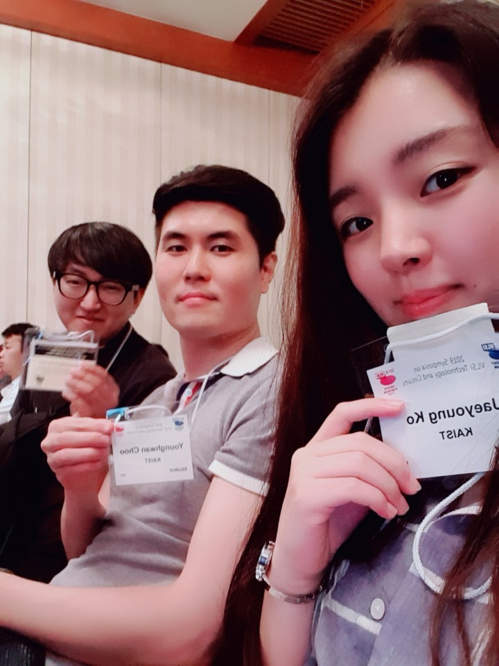 IEEE Symposium on VLSI Circuits 2019