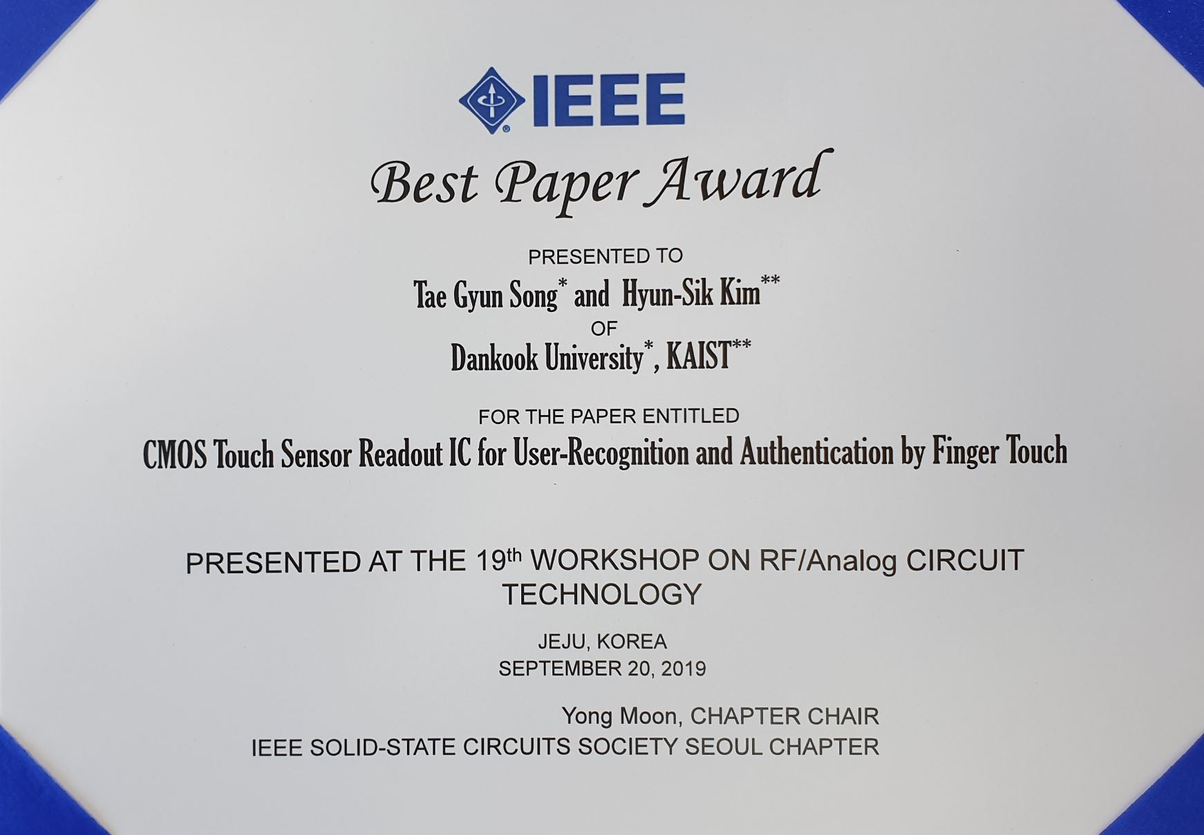 Best Paper Award (Tae-Gyun Song)