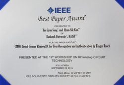 Best Paper Award (Tae-Gyun Song)