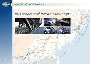 multimodal corridor