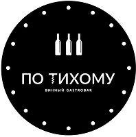PoTixomy_logo-01_edited.jpg