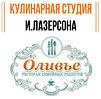 Studia_I_logo-01_edited.jpg