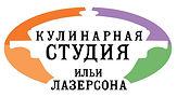 Laserson_logo.jpg