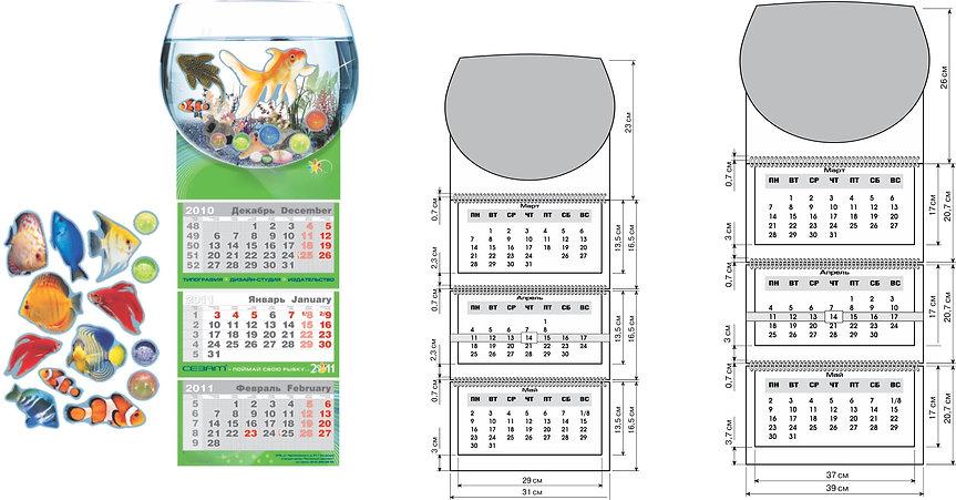 календарь с мобильными элементами