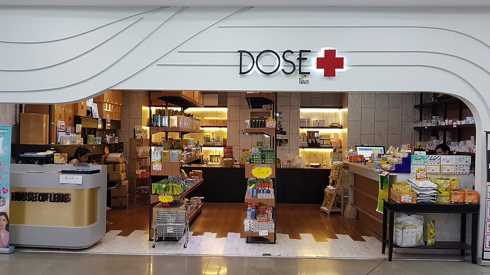 DOSE Pharmacy store front