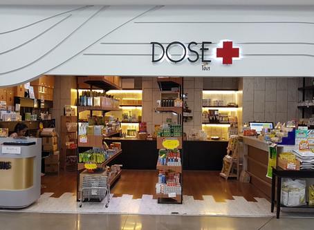 Thai Herbal Tea Store: Dose Pharmacy