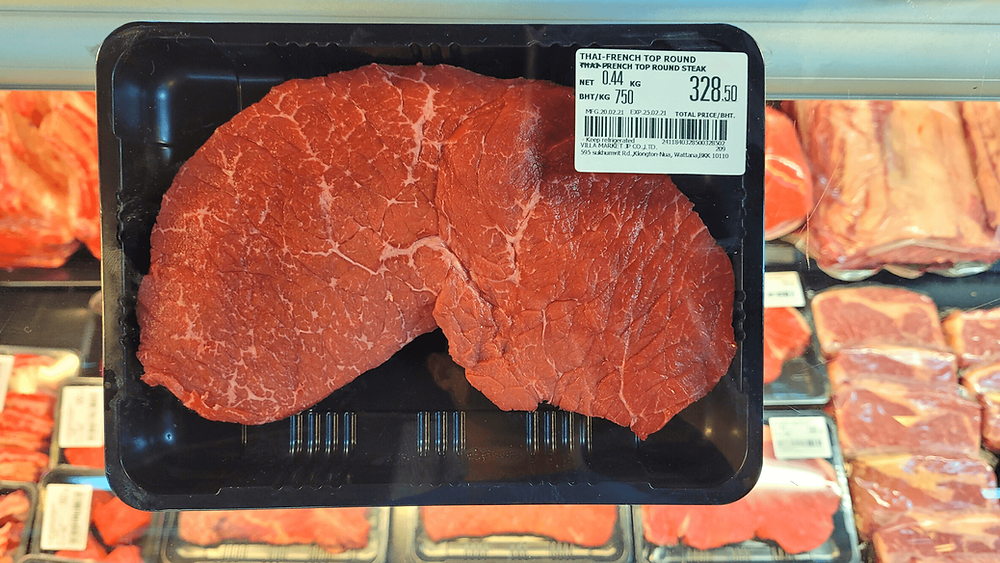 ชิ้นเนื้อติดมัน เหมาะแก่การทำเนื้อแห้งหรือ Beef Jerky