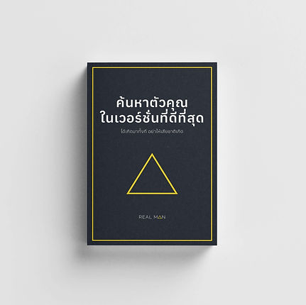 book-cover-1-1-1.jpg