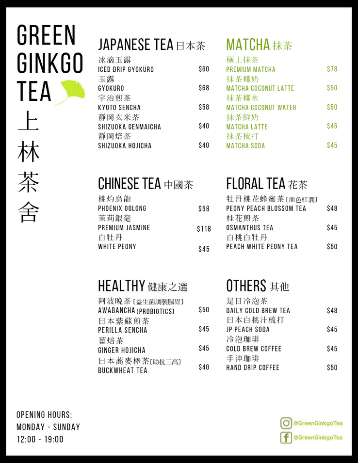 Regular Tea 1.png