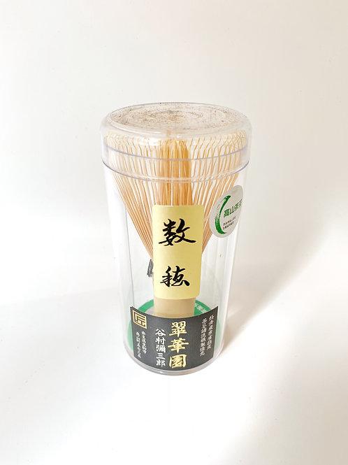 Japan Handmade Chasen (Matcha Whisk)。日本高山手造茶筅