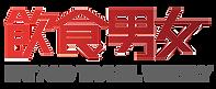 etw_logo.png