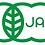 Thumbnail: Organic Kagoshima Sencha 。有機鹿児島知覧茶