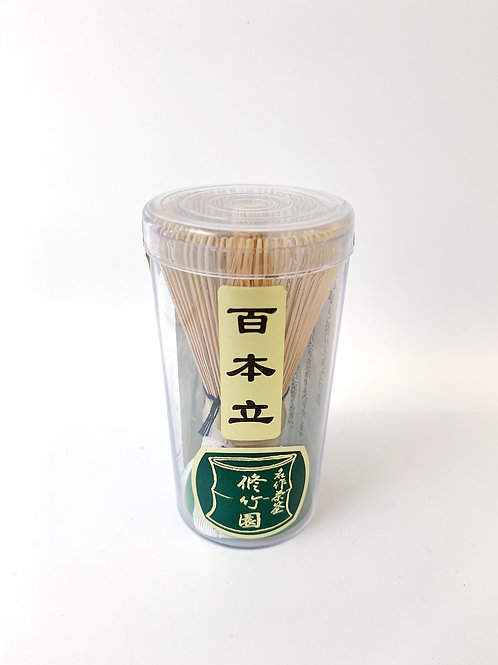 100-Bamboo Chasen (Tea Whisk)。百本立茶筅