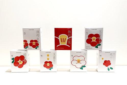 CHAFADO Artisanal Teabag Series 7 Boxes|椿華堂 茶包 全套七款