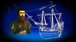 Audio Visuales 5Audio Visuales 500 años del Viaje de Magallanes Acuario de Sevilla00 años del Viaje