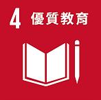 10cm 10cm中文版圓角-04.png