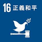 10cm 10cm中文版圓角-16.png