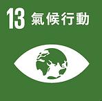10cm 10cm中文版圓角-13.png