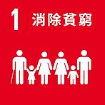 10cm 10cm中文版圓角-01.png