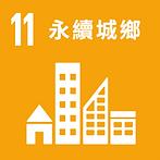 10cm 10cm中文版圓角-11.png
