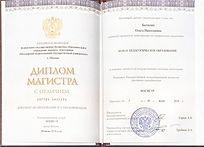 ANITAON-1.jpg