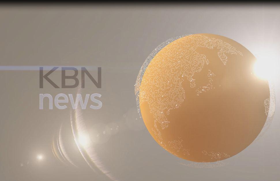 국민은행 - KBN NEWS