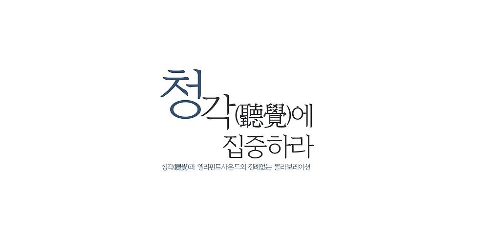 KakaoTalk_Photo_2018-04-18-17-49-33_55.p